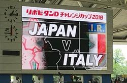 チャレンジカップ10.jpg
