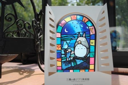 トトロのステンドグラス1.jpg